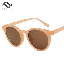 TTLIFE Retro Sunglasses Women Casual Shopping Wild Brown White Sun Glasses Lively Style Cute Girl Eyeglasses Fashion