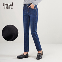 YERAD Women Straight Jeans Casual Plus Size Thicken Velvet Pants Winter Warm Fleece Trousers OL Denim Jeans