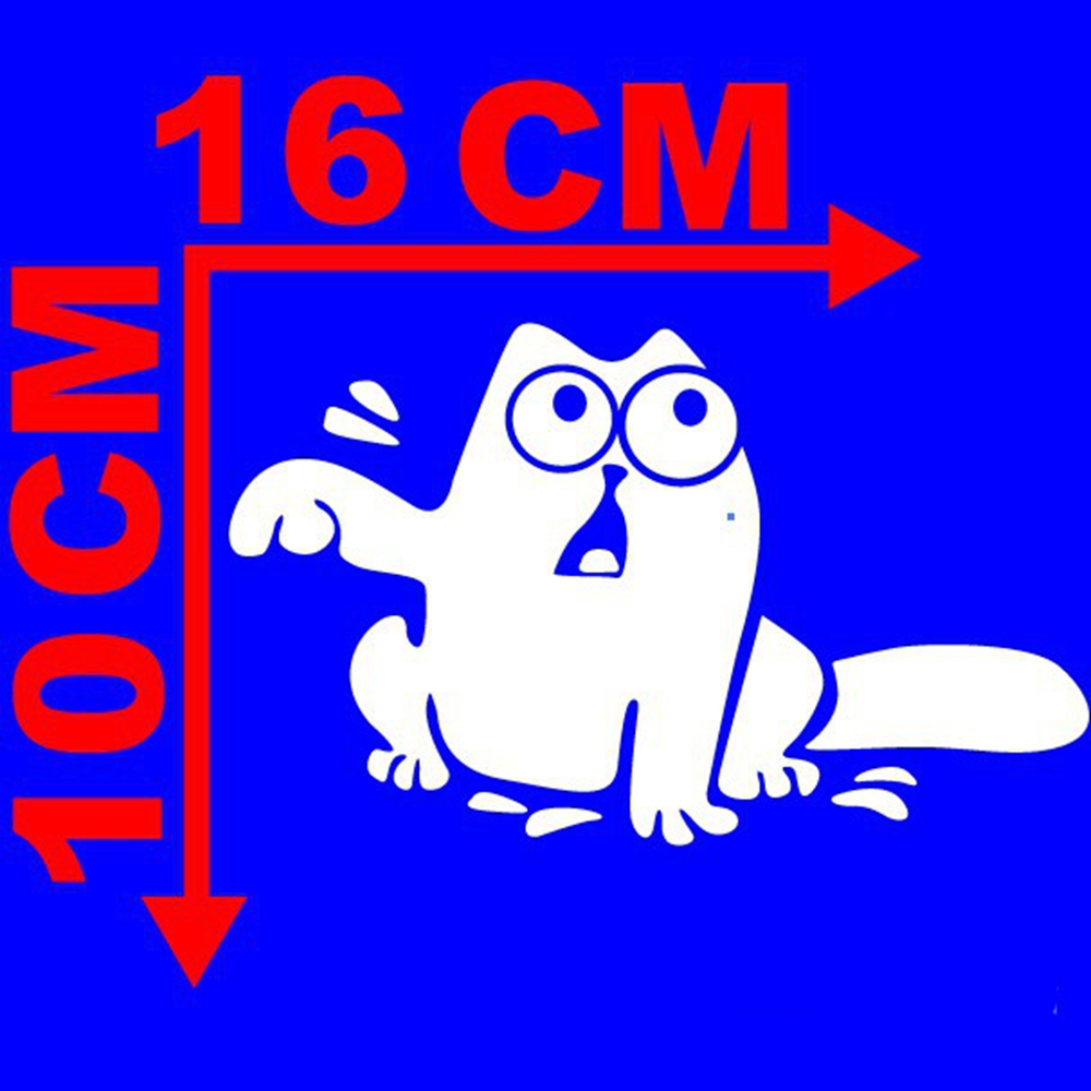 Universal Car Styling Funny Car Stickers for BMW e46 e39 Volkswagen Ford Focus 2 Toyota Auto Automobiles Decoration Accessories in Car Stickers from Automobiles Motorcycles