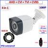 1080P Night Vision Ahd Camera Waterproof HD Analog IMX322 Security Camera 960H 3DNR Sense Up OSD