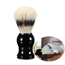 1pcs Men's Shaving Brush Salon Man Facial Beard Cleaning Appliance Shave Tool Boar Bristle Hair Razor Brush with Resin Handle men shaving brush luxury badger bristles shaving razor brush barber salon facial beard comb cleaning appliance tool metal base