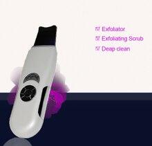 ร้อน! ลึกทำความสะอาดรูขุมขนอุปกรณ์ Blackhead removal Peeling Shovel Machine exfoliator ใบหน้าทำความสะอาดผิว