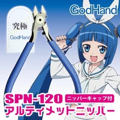 GodHand Ultra   บางคีมตัดคีมตัด Clipper สำหรับ Gundam รุ่นอาคารเครื่องมือคุณภาพสูงพลาสติกโหมด DIY เครื่องมือ spn 120-ใน ชุดเครื่องมือสร้างโมเดล จาก ของเล่นและงานอดิเรก บน   1