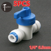5PCS 1 4 6 5mm Quick Connect Switch Ball Valve Swicth Water Filter Parts For Tube