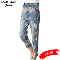 Summer Korean High Waist Loose Harem Pants Vintage Denim Jeans With Floral Print Large Sie Sevezn
