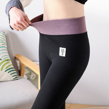 High Waist Cotton Spring Stretch Cat Leggings