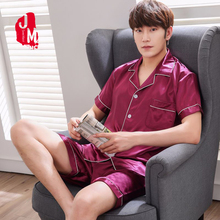 2018 Hot Plus Size Red Silk Men Pajamas Sets Solid Satin Sleepwear Men Summer Suit Pyjama Men Short Pyjamas Male M L XL XXL XXXL 89 m l xl xxl xxxl elite