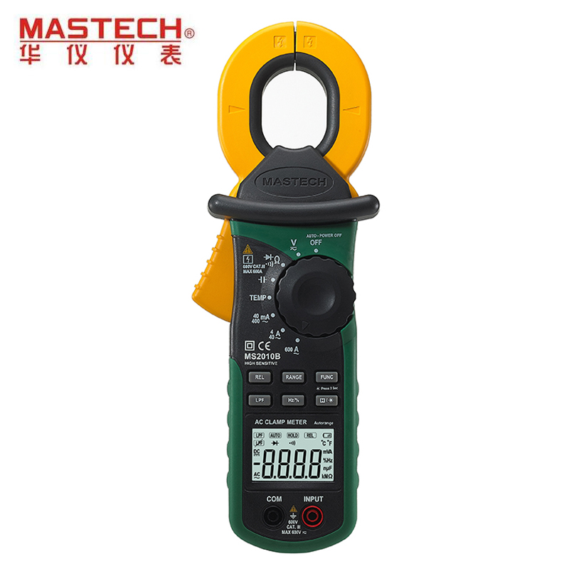 MS2010B Digital Clamp Meter AC/DC Mini Handheld Voltage Current Resistance Tester Sensitivity Digital AC Leakage Clamp Meter