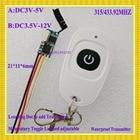 RF Circuit Remote Co...