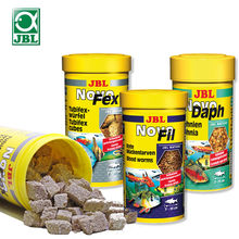 JBL Fish Food Tropical fish slice feedpeacock, Freeze-dried red worms dried worms colorful fish guppies squid small fish dried(China)