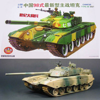 1:35 Scale Armoured Vehicles Series Chinese Type 98 Streamlined Main Battle Tank Dual Motor Drive DIY Plastic Toy
