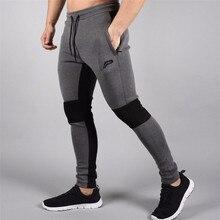Men sweatpants Pant Street Casual Trousers Joggers Male Dancing Pant men casual pants