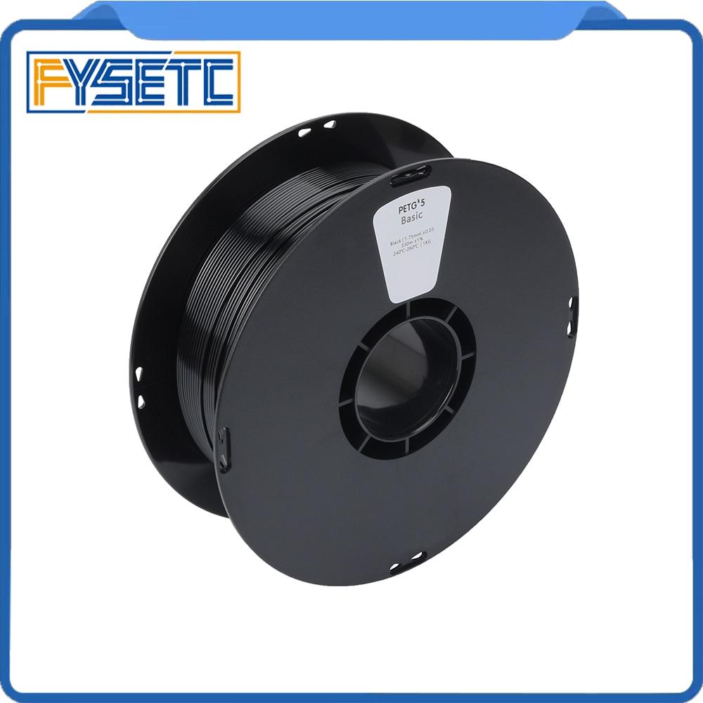 PETG Filament New Printing Materials 1.75mm 1kg/2.2lbs Black Color 1.75 PETG Filament VS ABS/PLA For 3D Printer/3D Pen цена