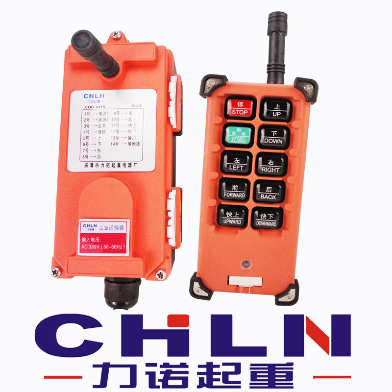 ФОТО 1 Send 1 Receive Industrial Wireless Remote Control COB-64YK