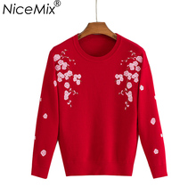NiceMix Knitted Pullover Sweater Women 2017 Autumn Winter Elegant Flower Embroidery O-neck Pullovers Female Cotton Sweaters