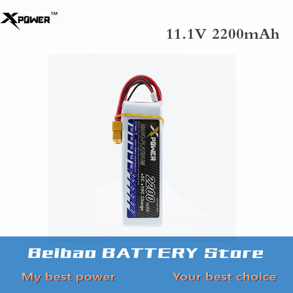 Xpower 11.1V <font><b>3S</b></font> <font><b>2200mAh</b></font> <font><b>Lipo</b></font> Lithium battery 30C Max 35C XT60 / T plug for rc drone Helicopter Airplane parts toys image
