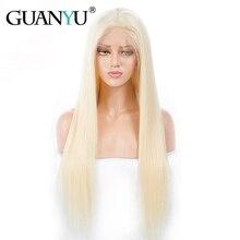 613 блонд 13*4 парик фронта шнурка предварительно сорвал с волосами младенца Remy бразильские прямые человеческие волосы парики 150% плотность для черных женщин