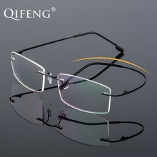QIFENG Spectacle Frame Eyeglasses Men Women Rimless Computer Optical Female Male Transparent Clear Lens Glasses QF246