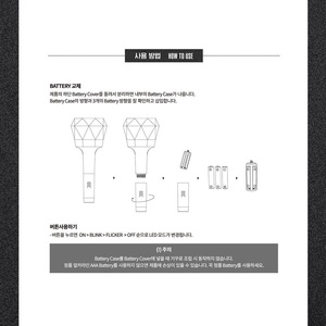 Image 5 - In stock LED KPOP MONSTA X Light Stick Ver.2 Official 2018 New Stick Lamp Concert Light up Lamp Gift Collection Hiphop Lights