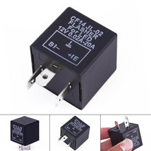3-Pin CF14 JL-02 EP35 Car LED Flasher Relay Fix Turn Signal Hyper Flash 12V(China)