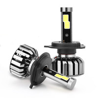 Kongyide 1 Set N7 H4 HB2 80W 8000LM Chips LED Headlight Kit Hi Lo Beam Bulbs