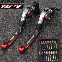 With Logo(YZF R1) Red+Titanium CNC New Adjustable Motorcycle Brake Clutch Levers For Yamaha YZF R1 2009 2010 2011 2012 2013 2014