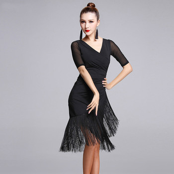 Sexy Backless Latin Dress For Black Women Wear Tango Practice Dance Salsa Samba Cha Rumba Perform Clothes