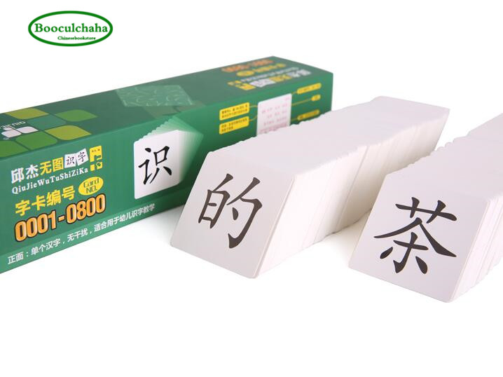 4800 Chinese hanzi characters literacy card with Pinyin stroke 6 boxes 5 5cm 5 5cm