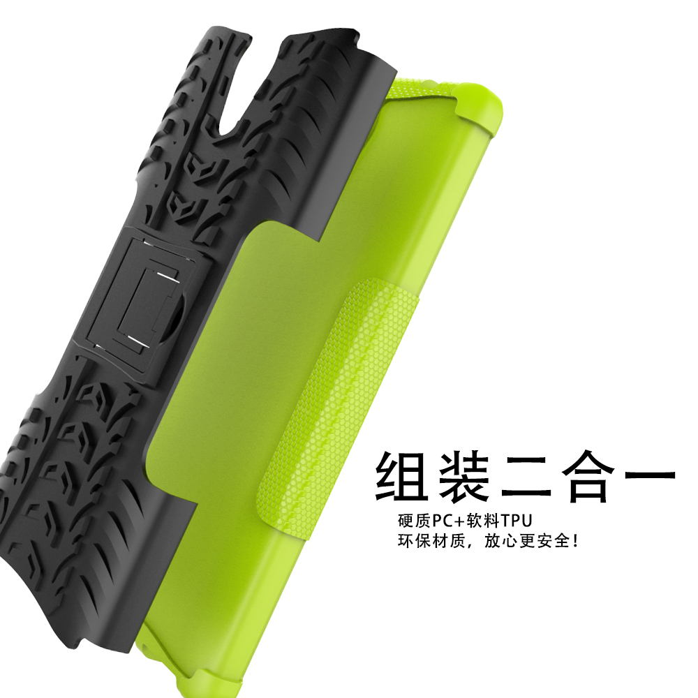 For Lenovo phab2 Case Heavy Duty Armor Shockproof Hybrid Hard Rugged Rubber Phone Cover Case For Lenovo phab 2