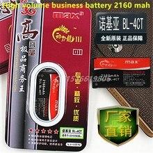 2160mAh100% OEM Замена Батарея BL-4CT для Nokia 2720 3720 5310 5630 7310C 7230 6700 S 7210c X3