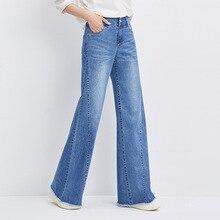 Джинсы корейского стиля для женщин Свободные брюки с высокой талией в стиле ретро с широкими штанина
