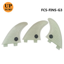 Surf boards Fin FCS G3  in Surfing surf fins g5 Fiberglass Honeycomb lucency colour