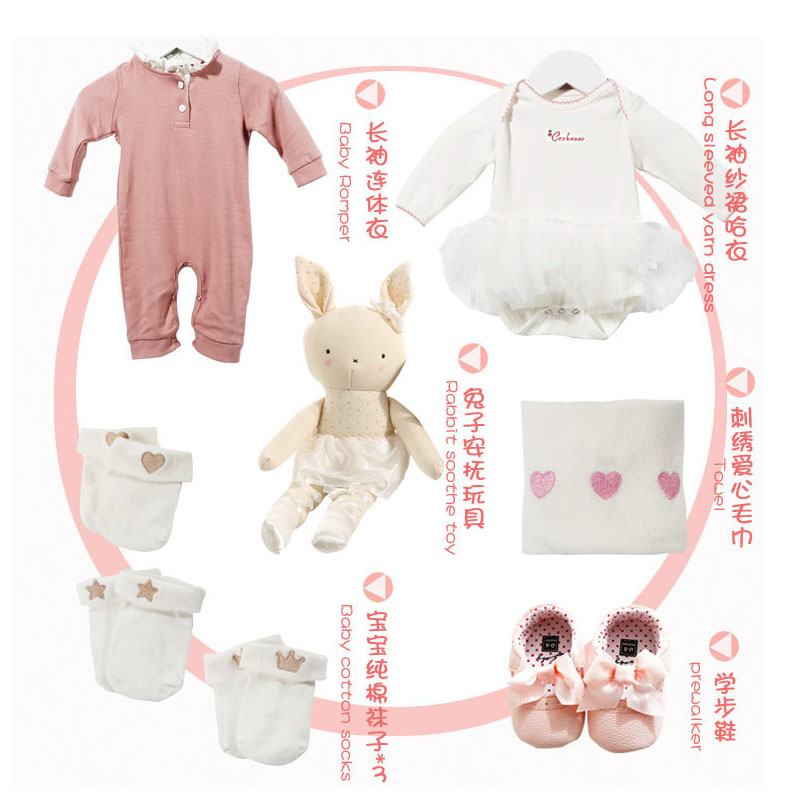 2017Autumn New Baby Girls Boys Romper Sets Kids Clothes Bibs Plush Toys Cotton Socks Infant First Walkers Child Christmas Gift