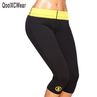 2015 Hot Super Stretch Women Neoprene Slimming Pants Hot Shapers Sauna Neoprene Pants Free Shipping