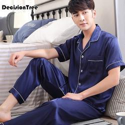 Лето 2019 г. для мужчин атласные шелковые пижамы наборы для ухода за кожей футболка и шорты женщин мужской пижама ночная рубашка отдыха