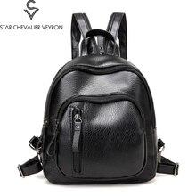 Новинка 2017 Высокое качество искусственная кожа женские рюкзаки модные женские сумки на плечо Простые однотонные для девочек-подростков школьные сумки
