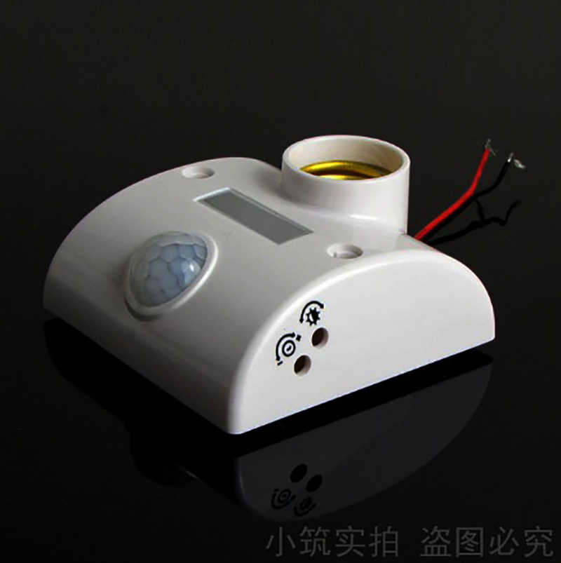 Free Shipping  E27 220V Infrared Motion Sensor Automatic Light Lamp Holder Switch New