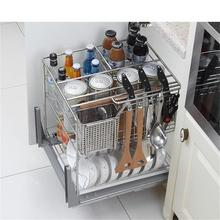 En La Ducha Mutfak Armario De Despensa Stainless Steel Cozinha Organizer Cocina Kitchen Cabinet Cestas Para Organizar Basket