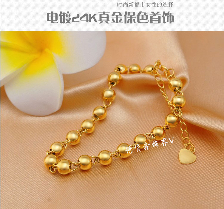 2017 Imitation Gold Jewelry Pure Br Plated 24k Bracelet Smooth Bead Men And Women On Aliexpress Alibaba Group