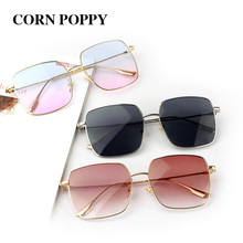 b63ad5276f CORN POPPY Net red with big frame round face 4 square glasses women s box  gold silk. US  5.85   piece Free Shipping