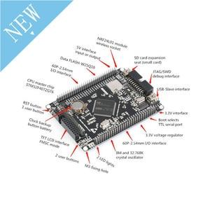 Image 2 - STM32F407ZGT6 STM32 ARM Cortex M4 Development Board STM32F4 Core Board Cortex M4