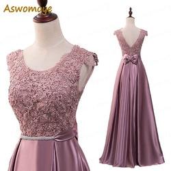 Вечернее платье, длинное, с аппликацией, банкетное, вечернее, великолепное, сатиновое