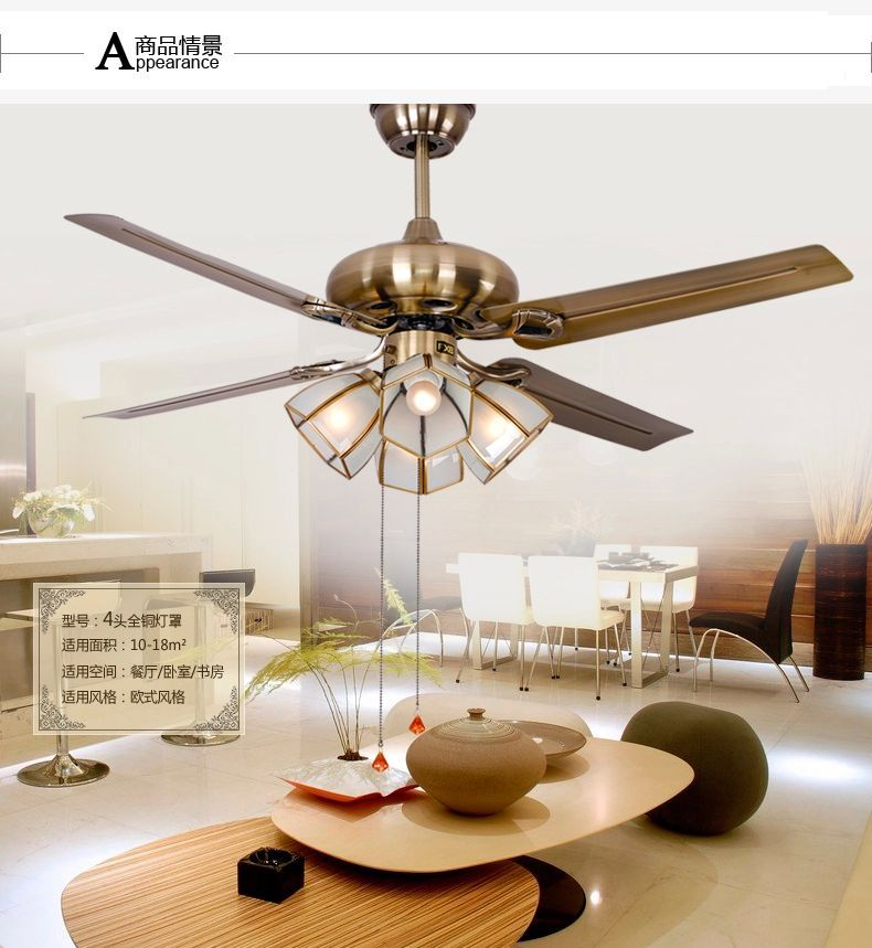 48inch Rustic Iron Ceiling Fan Lights Leaves Simple Fashion Fan Lamp Ceiling Light Modern