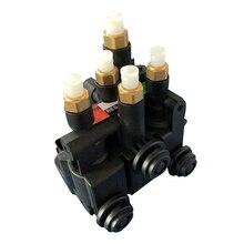 Пневматическая подвеска компрессора клапанный блок для Land Rover Range Rover L405 2013 2016 LR070246 LR113342 LR037082