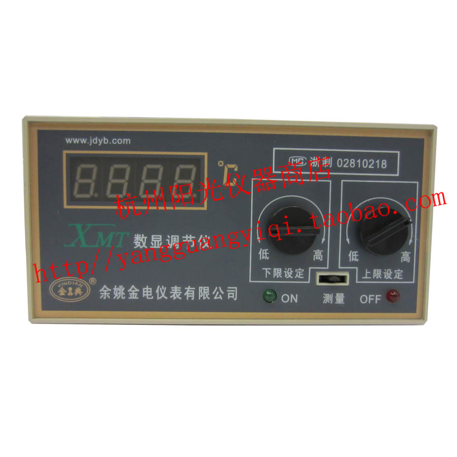 Temperature- Controller XMT-122/121 E/K/S/CU50/PT100-50 to 200 degrees 300 degrees 1600 degrees etc. фото