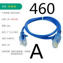 WS15 пять типов компьютерный сетевой кабель Алюминий и магниевая проволока соединительный кабель прочный маршрутизатора сети широкополосного кабеля