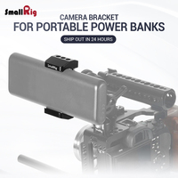SmallRig DSLR Camera Bracket Clamp Holder for Portable Power Banks for Powerbank with width ranging from 51mm to 87mm BUB2336