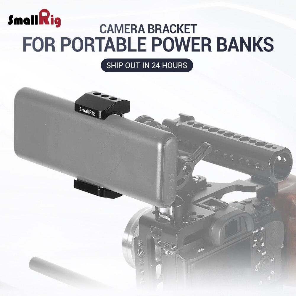 Support de support de caméra DSLR SmallRig support à pince pour banques d'alimentation portables pour Powerbank avec une largeur allant de 51mm à 87mm BUB2336