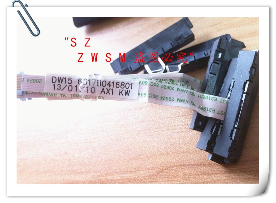 New HDD cable For HP For Envy 15 15-j105tx 15-j Series Hard Disk Connector with Cable 6017B0421601 AX1 6017B0416801 DW15