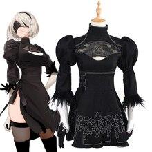 Женский костюм для косплея Nie Automata YoRHa № 2 Тип B, пикантный Черный Аниме Костюм для вечеринки на Хэллоуин, 2B
